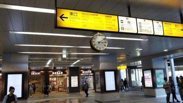桜木町駅、東口へ向かうナビ