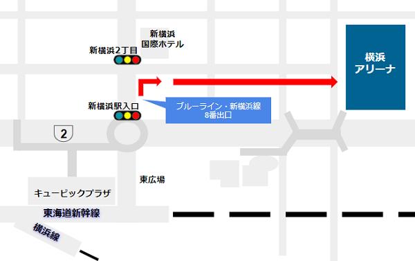 地下鉄ブルーラインの7番出口から横浜アリーナへの行き方