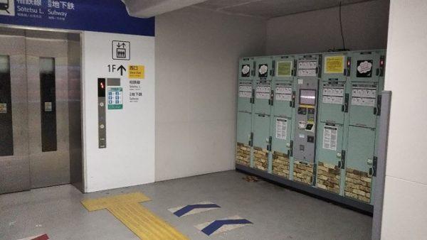横浜駅の中央西口のエレベーター横のロッカー