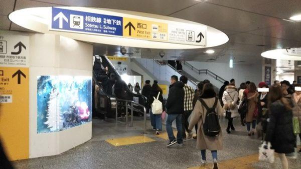 横浜駅の中央西口の階段から地上へ