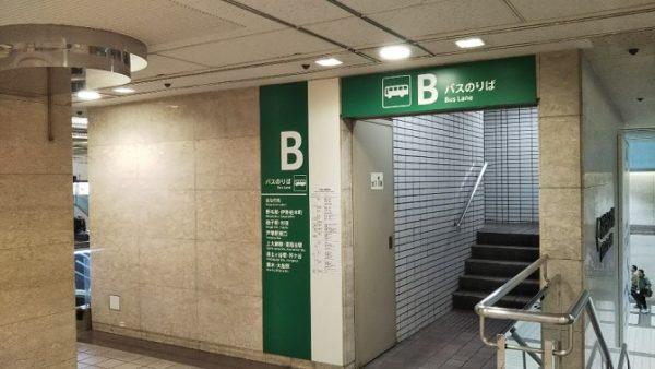 横浜駅東口バスターミナルの各乗り場