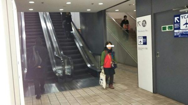 横浜駅東口からYCATへ向う