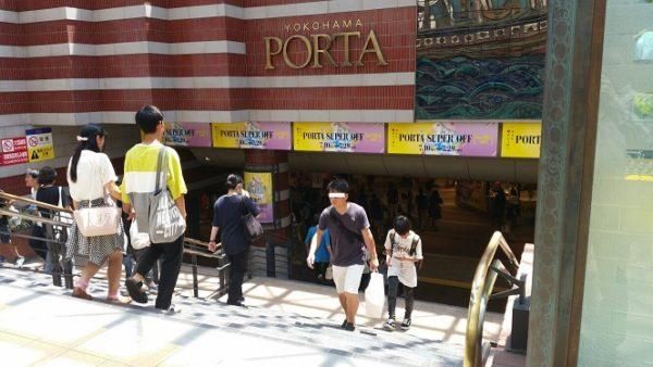 横浜駅東口ポルタ地下街の階段降りる