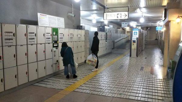 横浜駅東口の巨大ロッカー(ルミネ裏)
