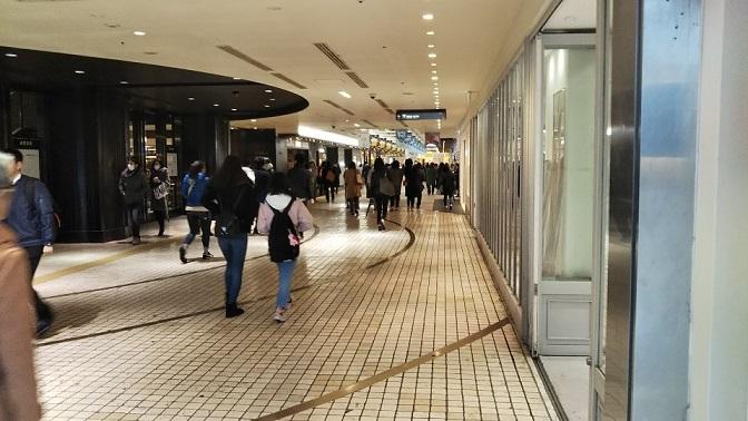 横浜駅西口のジョイナスショッピングストリート