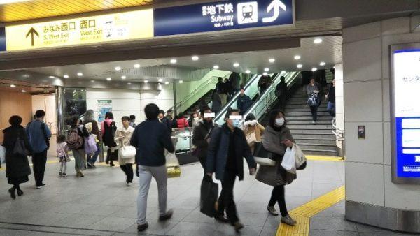 横浜駅JR南改札出口前
