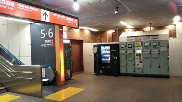 横浜駅JR線南改札内のロッカーの場所