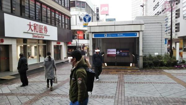 横浜駅みなみ西口の地下鉄ブルーライン入り口