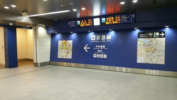 横浜駅南通路から中央通路に向かう