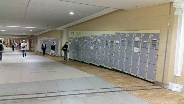 横浜駅南北通路にある巨大ロッカー