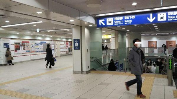 横浜駅の南北通路に向う