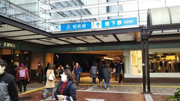 横浜駅の西口地上、高島屋ビル