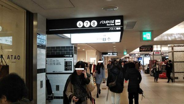 横浜駅西口ジョイナス地下街から西口バスターミナルへ