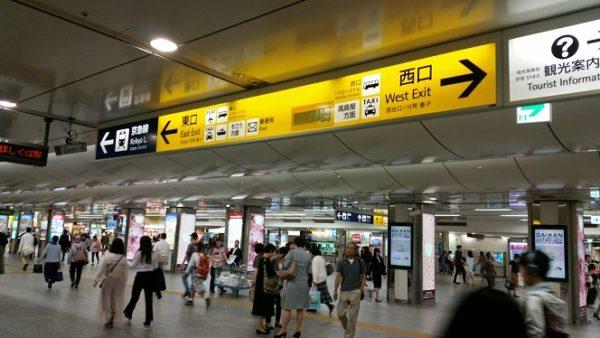 横浜駅の中央通路にて西口へ向うナビ看板