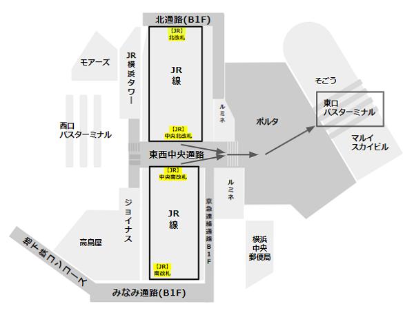 横浜駅乗り換え地図(JR線から東口バスターミナル)