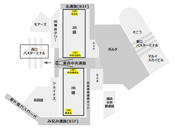 横浜駅乗り換え地図(JR線から西口バスターミナルへ)