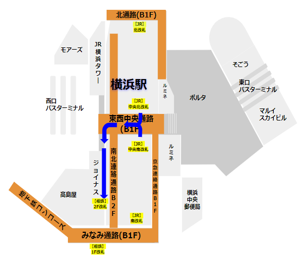 横浜駅乗り換え地図(JJR線から相鉄線)