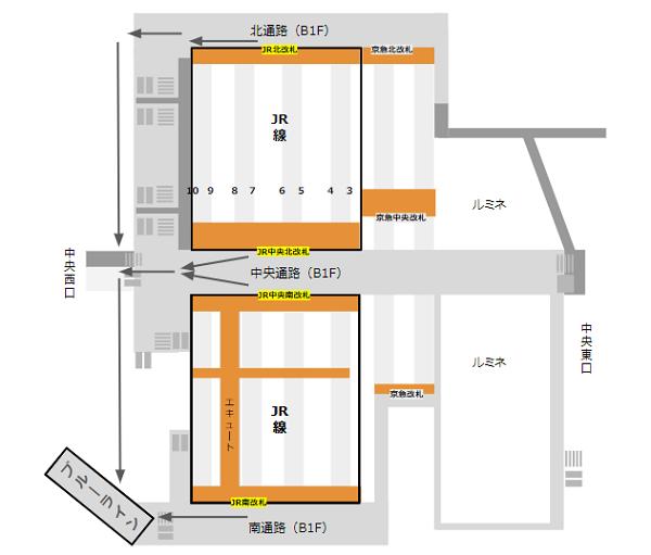 横浜駅乗り換え地図(JR線から地下鉄ブルーライン)