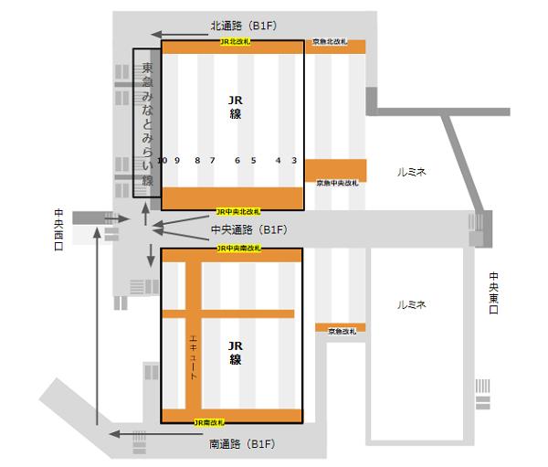 横浜駅乗り換え地図(JR線から東横線)