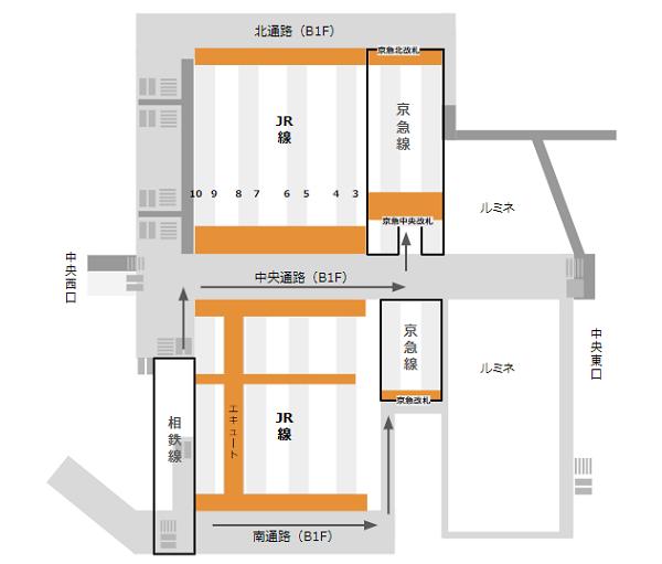 横浜駅相鉄線から京急線への乗り換え地図