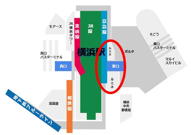 横浜ルミネの場所