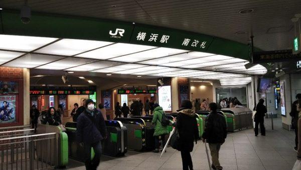 横浜駅のJR線南改札出口