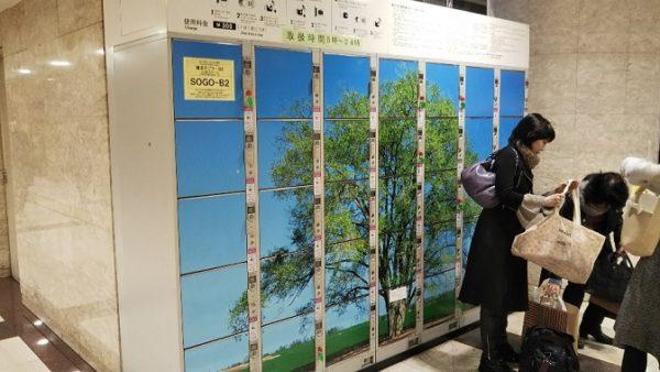 横浜駅東口そごう前のロッカー