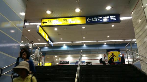 横浜駅、東横線の出口