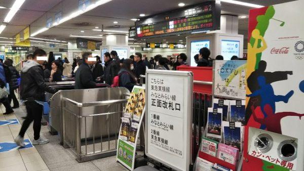 横浜駅東横線の正面改札