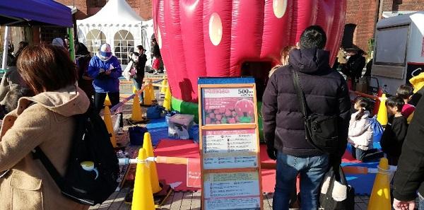 赤レンガ倉庫イベント(いちごフェス、いちごふわふわ)