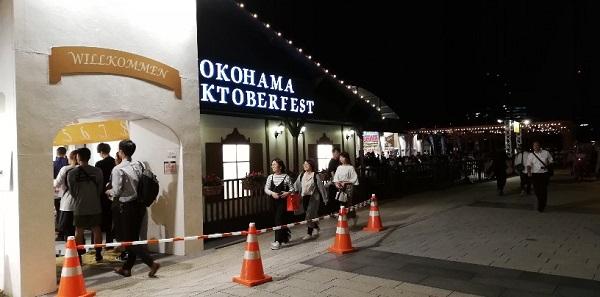 赤レンガ倉庫のイベント10月オクトーバーフェス