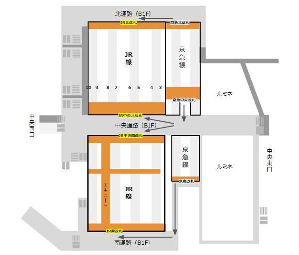 横浜駅乗り換え地図(京急からJR)