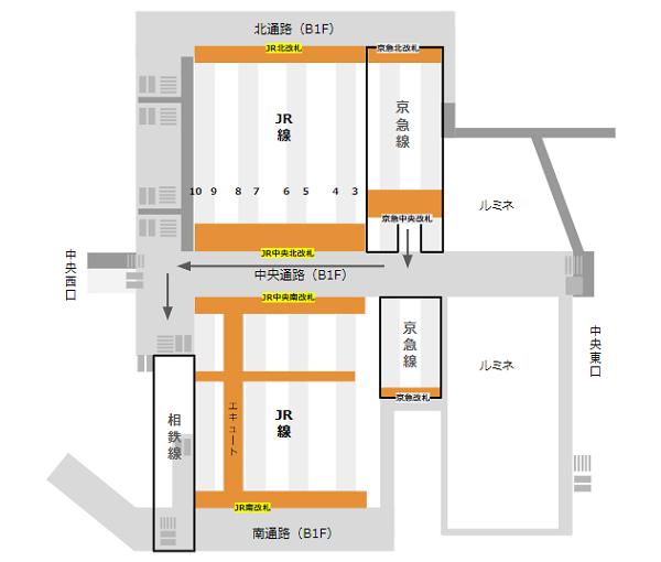 横浜駅乗り換え地図(京急線から相鉄線)