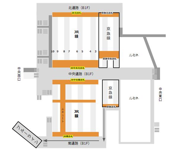横浜駅乗り換え地図(京急線から地下鉄ブルーライン)