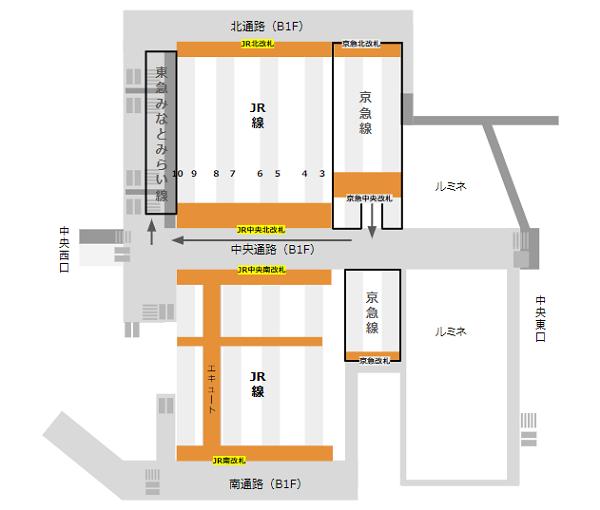 横浜駅乗り換え地図(京急線から東横線)