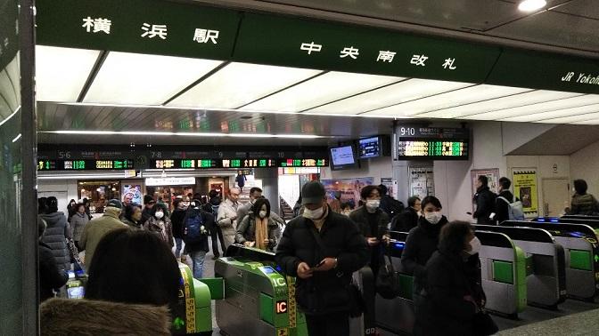 横浜駅の中央通路、JR中央南改札