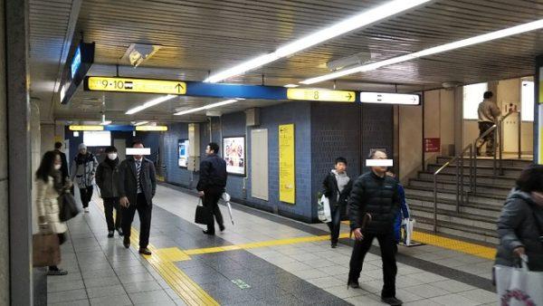 横浜駅はまりんロード