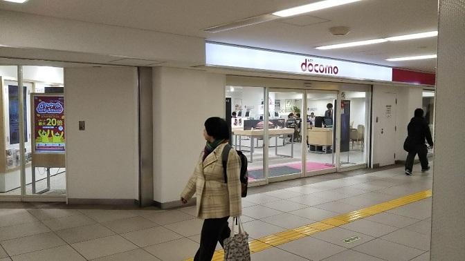 横浜駅のはまりんロードのドコモショップ