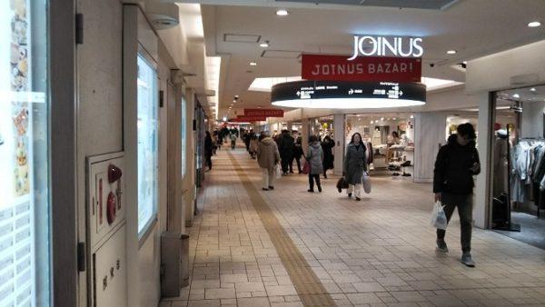 横浜駅のジョイナス地下街通路