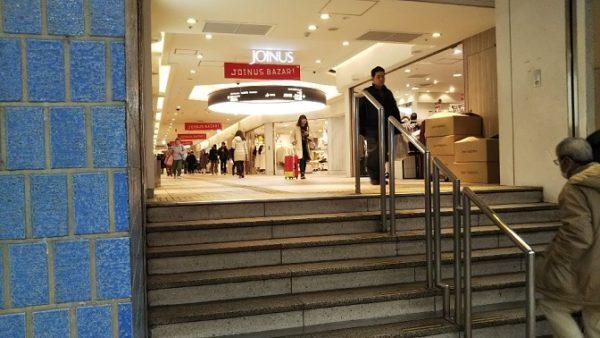 横浜駅ジョイナス地下街へ