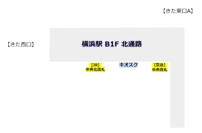 横浜駅北通路の地図