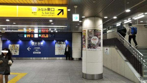 横浜駅のみなみ東口へナビ