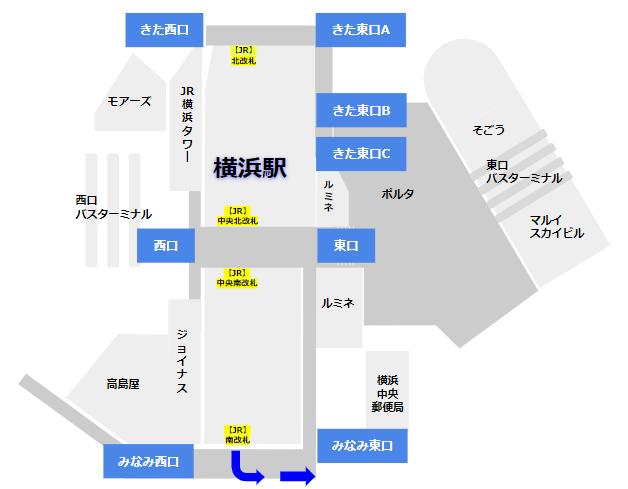 横浜駅みなみ東口への行き方(JR南改札から)