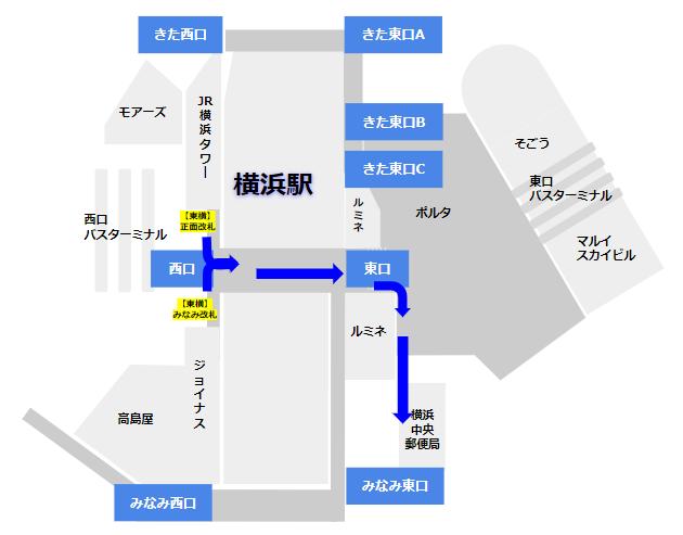 横浜駅みなみ東口への行き方(東横線改札から)