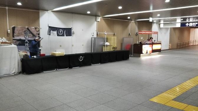 横浜駅の南通路にある物産店舗