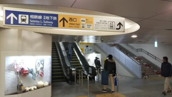 横浜駅中央西口階段前