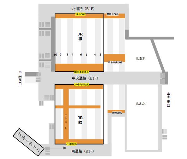 横浜駅乗り換え地図(ブルーラインからJR)