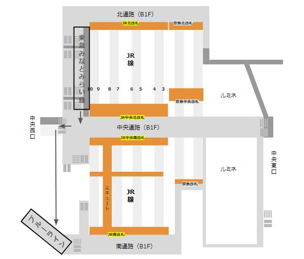 横浜駅乗り換え地図(東横/みなとみらい線から地下鉄ブルーライン)