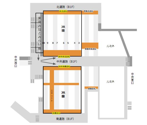 横浜駅乗り換え地図(東横/みなとみらい線からJR)
