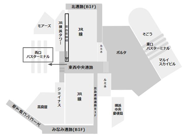 横浜駅乗り換え地図(東横/みなとみらい線から西口バスターミナル)